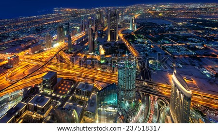 DUBAI, UAE: Skyscrapers of Dubai in the evening, on September 29, 2014. - stock photo