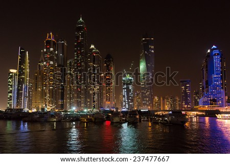 DUBAI, UAE: Skyscrapers of Dubai Marina on September 29, 2014 in Dubai, UAE - stock photo