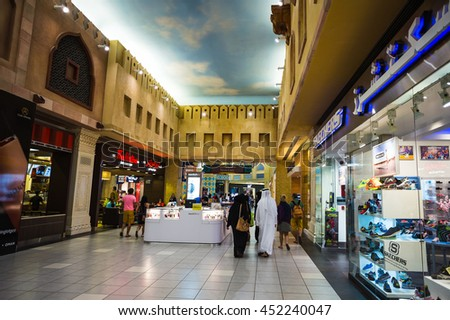 DUBAI, UNITED ARAB EMIRATES - NOVEMBER 2: Battuta Mall is the most beautiful supermarket in Dubai, November 2, 2013. - stock photo