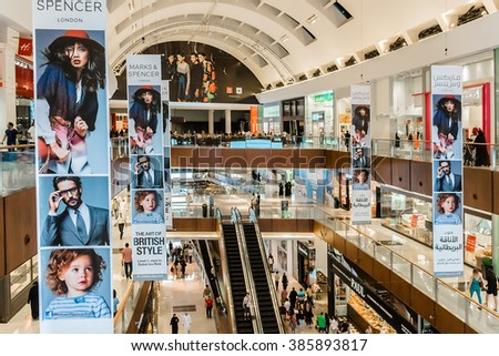 DUBAI, UNITED ARAB EMIRATES - SEPTEMBER 7, 2015: Interior of Dubai Mall - world's largest shopping mall based on total area and sixth largest by gross leasable area. UAE. - stock photo