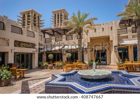 DUBAI, UNITED ARAB EMIRATES - SEPTEMBER 10, 2015: Madinat Souk at Madinat Jumeirah Hotel. Traditional Arabian souk is a shopping paradise located in one of Jumeirah Group's flagship resorts.  - stock photo