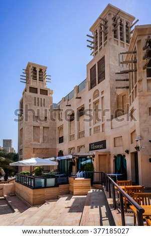 DUBAI, UNITED ARAB EMIRATES - SEPTEMBER 10, 2015: Views of Madinat Jumeirah hotel. Madinat Jumeirah - luxury 5 star hotel with own artificial canals and boats. Arabic Style of architecture. - stock photo