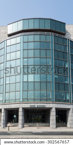 DUBLIN Ireland - August 2, 2015: Ireland's International Financial Services Centre.It has become one of the leading hedge fund service centres in Europe and the world. - stock photo