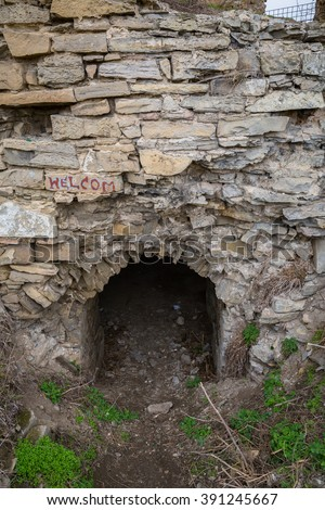 Dungeon of a medieval castle in the west of Ukraine - stock photo
