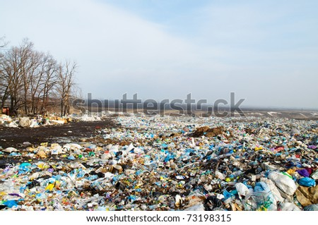 Dust dump - stock photo