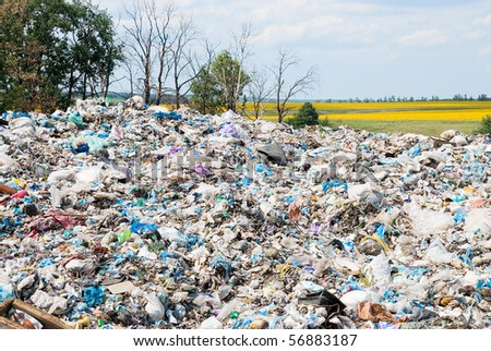 Dust dump in a city - stock photo
