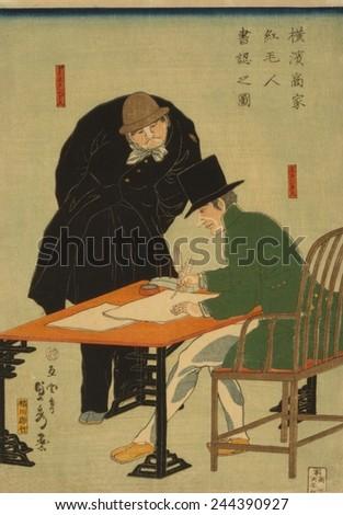 Dutch and German businessmen drafting a contract in a Yokohama mercantile house. 1861 Japanese woodcut by Sadahide Utagawa. - stock photo
