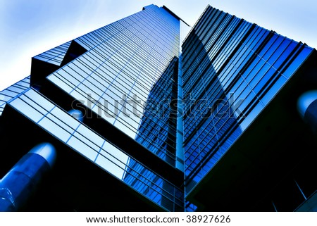 dwelling place of business center - stock photo
