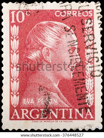 DZERZHINSK, RUSSIA - FEBRUARY 04, 2016: A postage stamp of ARGENTINA shows Eva Peron, circa 1952 - stock photo
