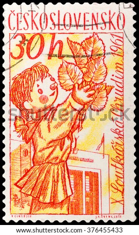 DZERZHINSK, RUSSIA - FEBRUARY 04, 2016: A postage stamp of CZECHOSLOVAKIA shows Puppets, Toys, circa 1961 - stock photo