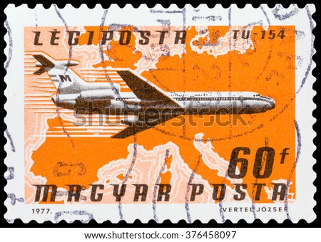 DZERZHINSK, RUSSIA - FEBRUARY 04, 2016: A postage stamp of HUNGARY shows plane TU-154, circa 1977 - stock photo