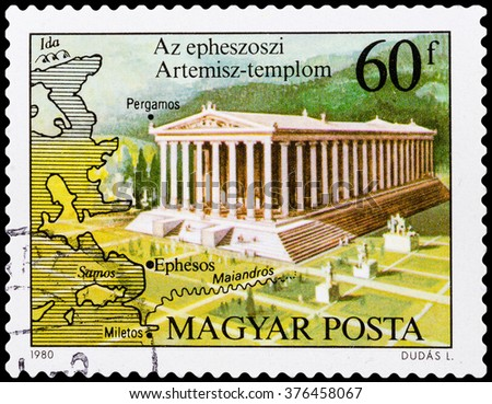 DZERZHINSK, RUSSIA - FEBRUARY 04, 2016: A postage stamp of HUNGARY shows Temple of Artemis, Ephesus, circa 1980 - stock photo