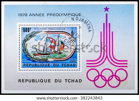 DZERZHINSK, RUSSIA - FEBRUARY 11, 2016: A postage stamp of REPUBLIC OF CHAD shows yachting sport, circa 1979 - stock photo