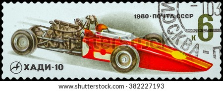 DZERZHINSK, RUSSIA - FEBRUARY 11, 2016: A postage stamp of USSR shows Khadi-10 piston engined car, circa 1980 - stock photo