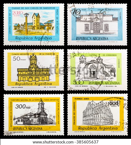 DZERZHINSK, RUSSIA - FEBRUARY 04, 2016: Set of a postage stamp of ARGENTINA shows famous buildings, circa 1978-1980 - stock photo