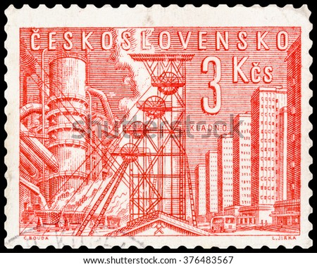 DZERZHINSK, RUSSIA - JANUARY 18, 2016: A postage stamp of CZECHOSLOVAKIA shows Steel Mills Kladno, circa 1961 - stock photo