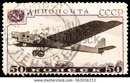 DZERZHINSK, RUSSIA - JANUARY 13, 2016: A postage stamp of USSR shows airmail plane,  circa 1989 - stock photo