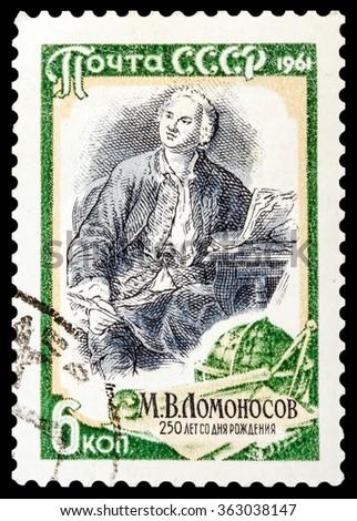 DZERZHINSK, RUSSIA - JANUARY 13, 2016: A postage stamp of USSR shows portrait of Mikhail Lomonosov - Russian scientist,  circa 1961 - stock photo