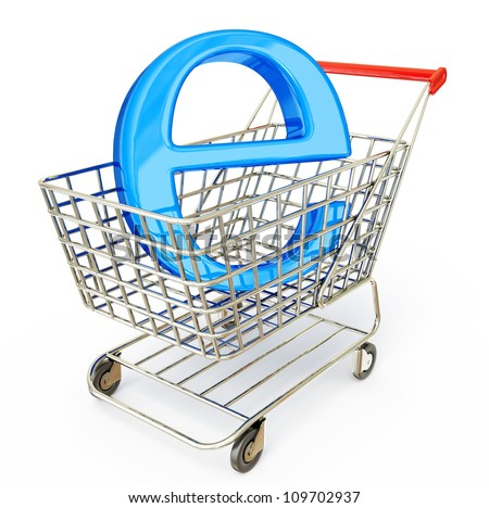 e-commerce sign in a trolley on a white - stock photo