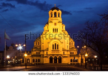 Early morning shot of the famous cathedral church Saint Alexander Nevsky in Sofia, Bulgaria just before sunrise. - stock photo