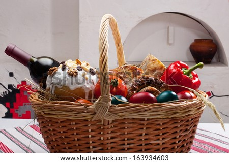 Easter basket/National Ukrainian Easter basket - stock photo