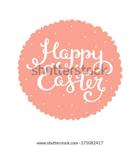 Easter card with handdrawn lettering on white background for design greeting cards - stock photo