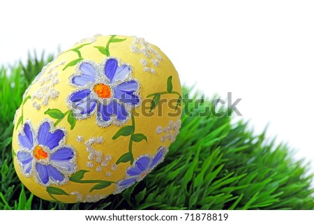 Easter egg,  hand painted beautiful and colorful - stock photo