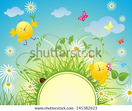 Easter greeting card. Raster copy of vector image - stock photo