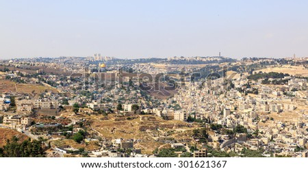 Eastern neighborhoods and Mosque Al-Aqsa on a Temple mount in Jerusalem - stock photo