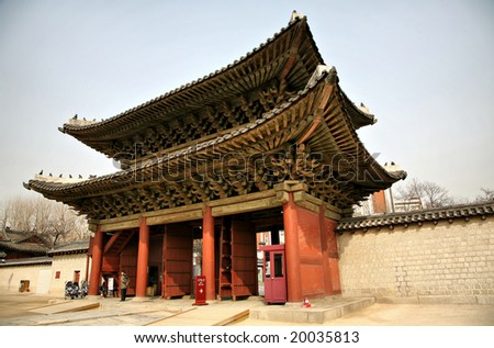 Editorial Use Only: Buddhist Temple Gate(Release Information: Editorial Use Only. Use of this image in advertising or for promotional purposes is prohibited.) - stock photo
