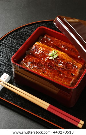 Eel - stock photo
