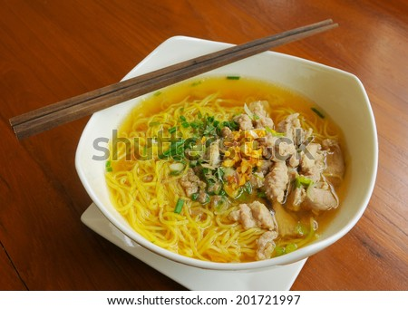 Egg noodle soup - stock photo