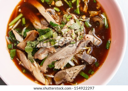 egg noodle soup with vegetables and slice chicken - stock photo