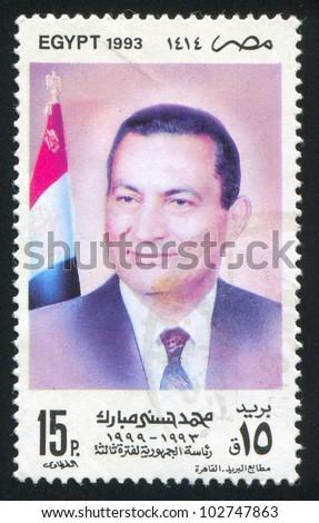 EGYPT - CIRCA 1993: stamp printed by Egypt, shows Mohamed Hosni Mubarak, circa 1993. - stock photo