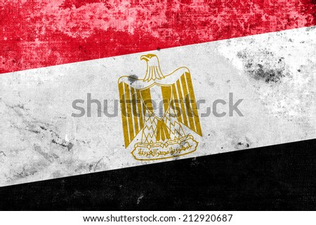 Egypt Flag with a vintage and old look - stock photo