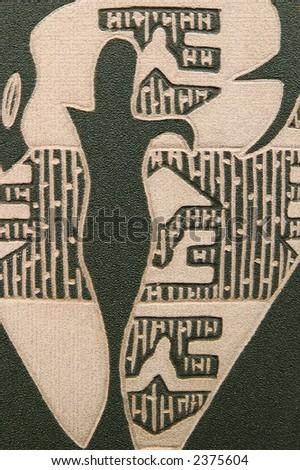 Egyptian design - stock photo