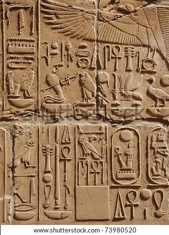 Egyptian images and hieroglyphs engraved on stone in Horus temple, Edfu, Egypt - stock photo