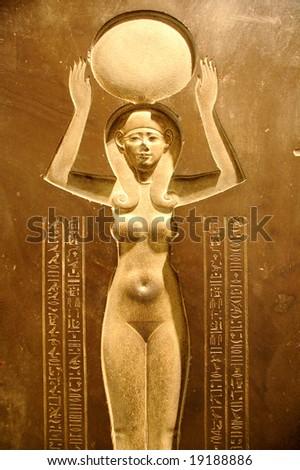 Egyptian sarchophagus cover - stock photo