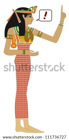 Egyptian woman - Point - stock photo