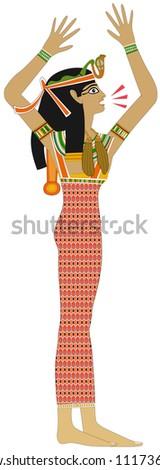 Egyptian woman - Surprise - stock photo