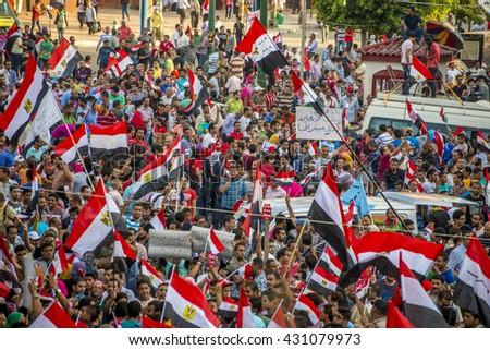 Egyptian Youth Protesting Against Muslim Brotherhood - Alexandria, Sidi Gaber,  Egypt 30 June 2013 - stock photo