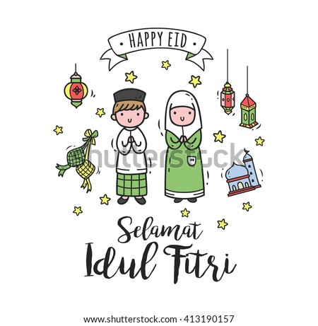 Eid mubarak, idul fitri doodle - stock photo
