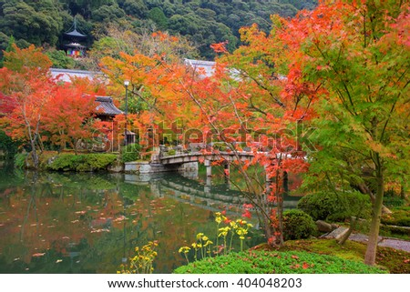 Eikando temple with Autumn foliage garden in Kyoto, Japan. - stock photo