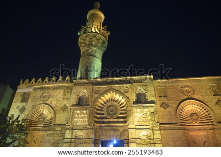 El-Aqmar Mosque (Gray Mosque) at night, Cairo (Egypt) - stock photo