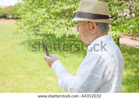 Elderly person in Japan where mobility is seen - stock photo