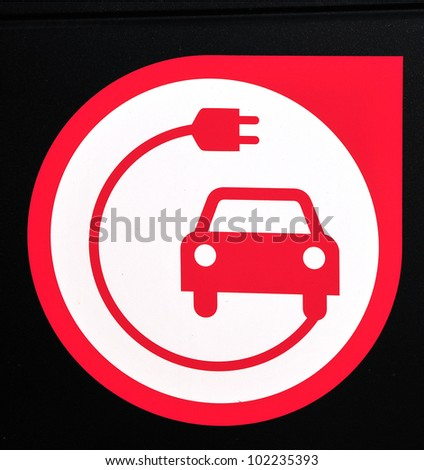 Electric Fuel - stock photo