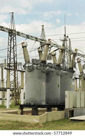 Electric power station - stock photo