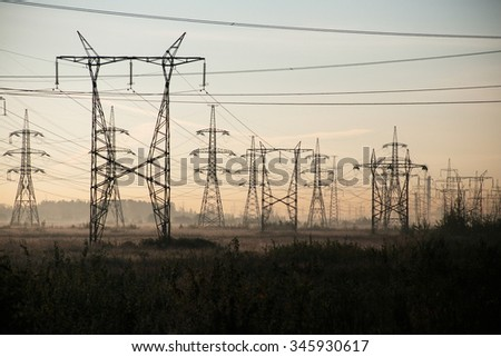 Electric wires - stock photo
