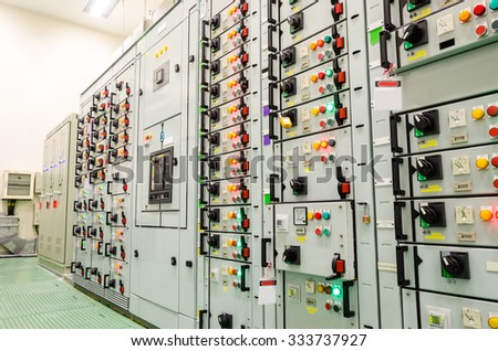 electrical substation industrial plant - stock photo
