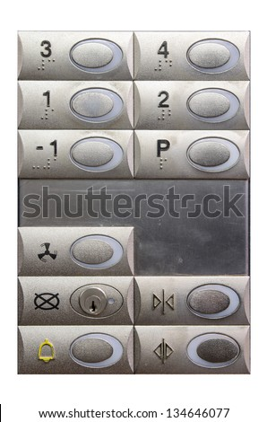 Elevator buttons isolated on white - stock photo